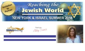 Abby's Mission Trip to NYC & Israel